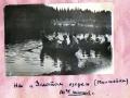 На Золотом озере в Малаховке