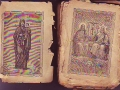 Молитвенник страница 5 и 6