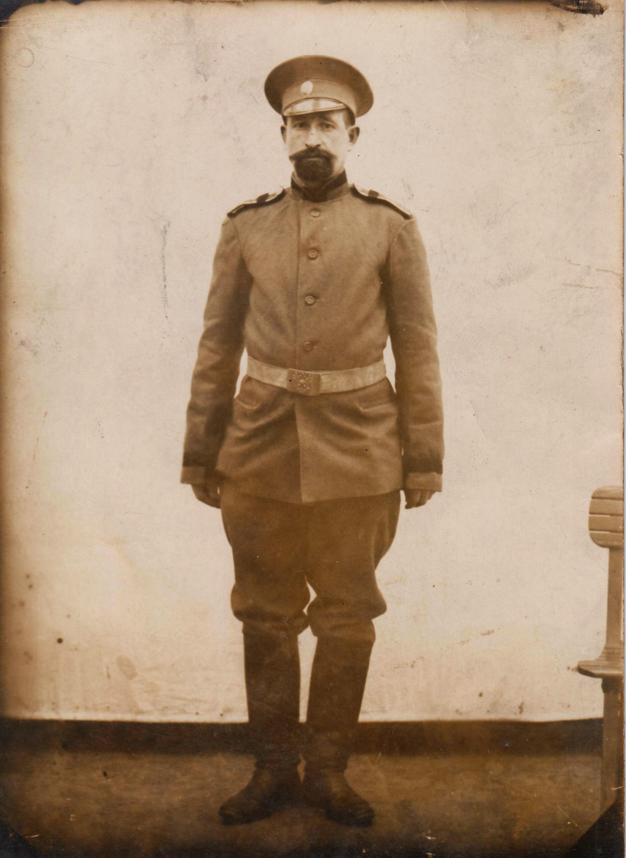 Целикин Лука Михайлович.