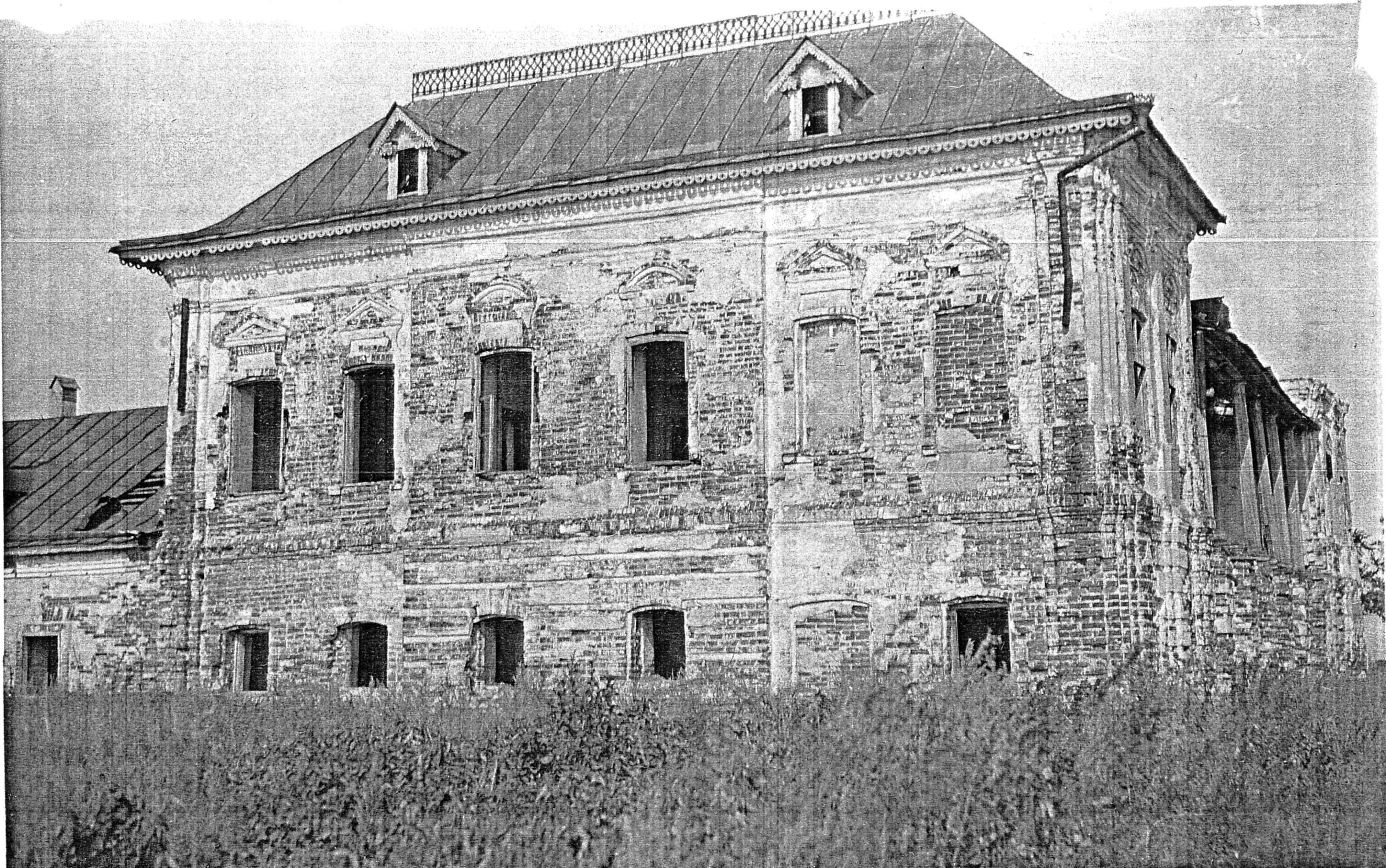 Торец Белого дома 1955 Чиняков-