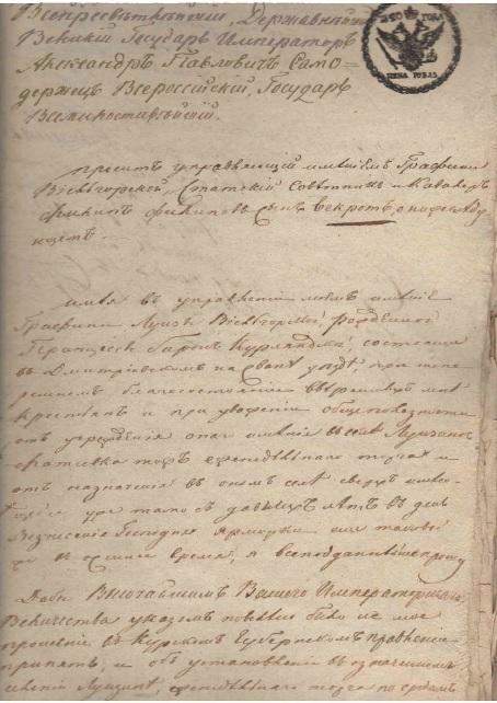 ф. 33, оп. 2,  д. 1014-4