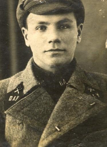 ПАУ 1940