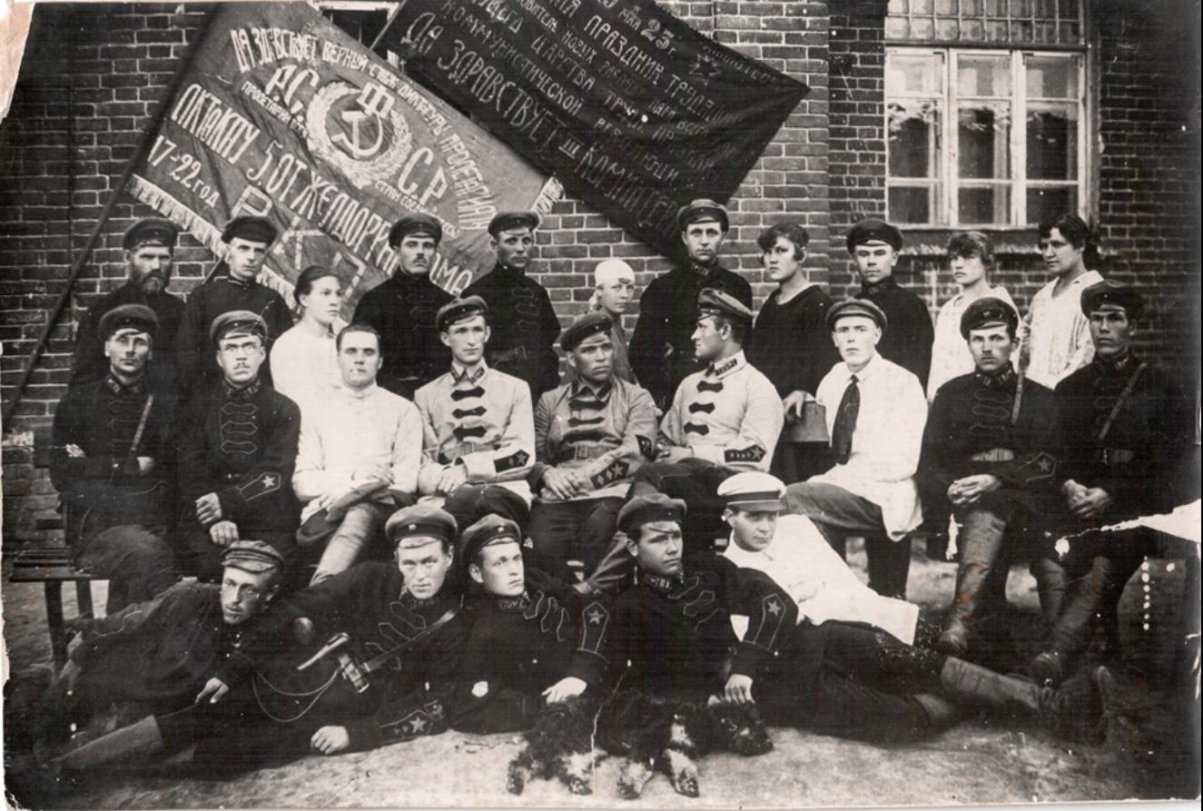 Жд отдел ГПУ на транспорте - 1923