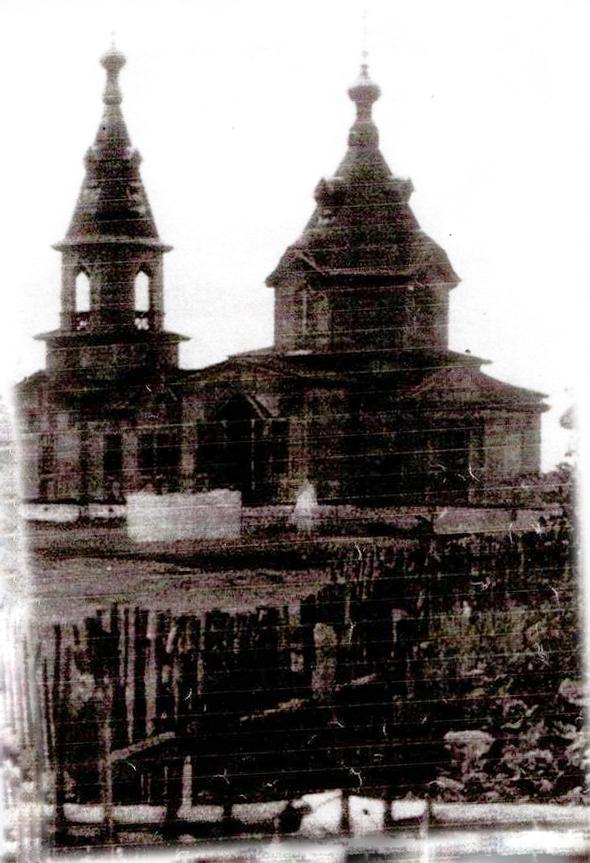 Святоникольская церковь 18 в - Мамонтова пустынь - 20-е годы