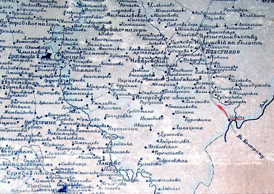 Карта Исады-Любим_1900