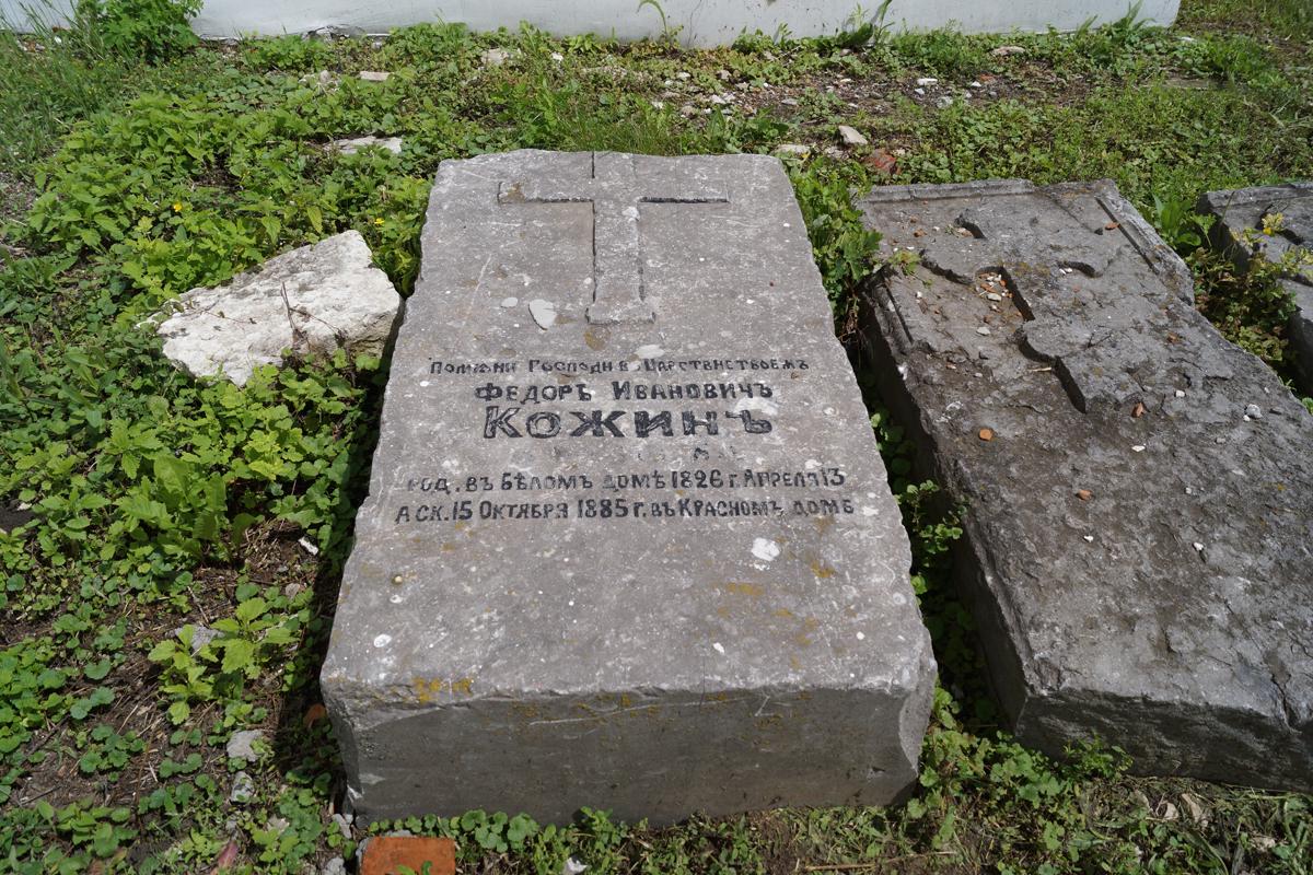 kozhin-fi